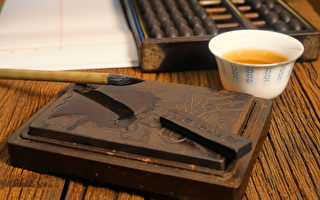 简体字割断中华传统 测字论吉凶曾比周易还准确