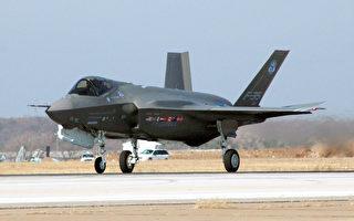 未來戰機F-35裝備美軍 海陸隊拔頭籌