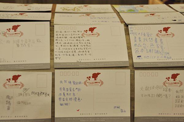 小朋友写的心愿卡。(赖月贵/大纪元)