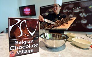 比利時最大巧克力博物館對外開放