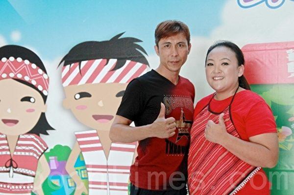 教授原民孩子舞蹈的巴达思舞团负责人张洛瑄夫妇。(许享富 /大纪元)