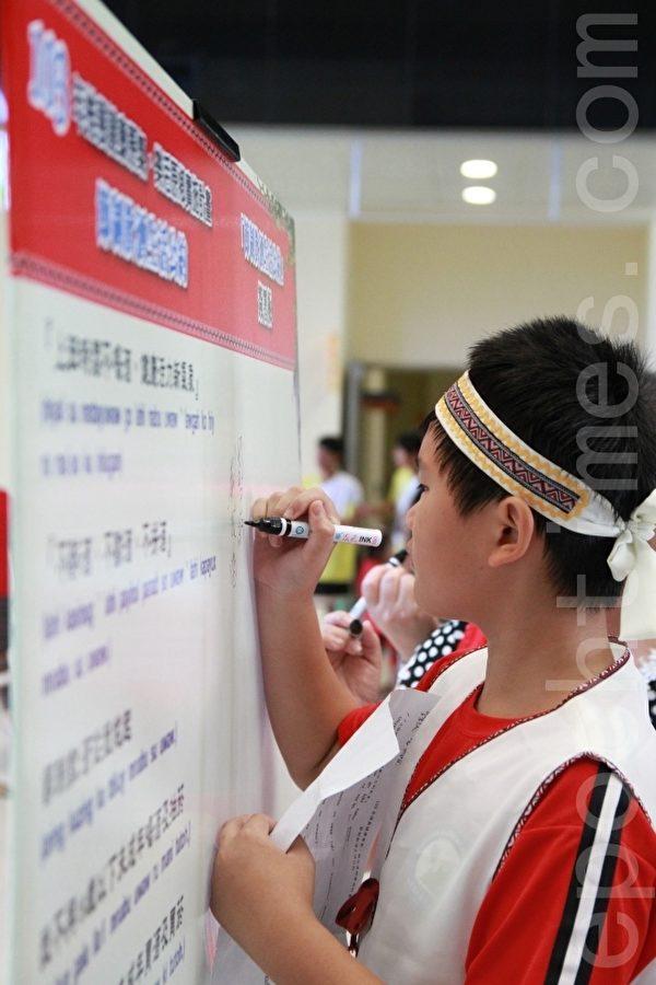 """与会嘉宾和部落孩子共同签署""""节酒公约""""。(许享富 /大纪元)"""