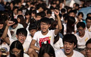 民意:香港1/5民眾考慮移民海外 中共撕裂香港