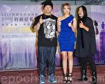 大支、A-Lin、乱彈阿翔將代表台灣前進紐約音樂節表演,於2014年9月23日在台北辦理行前記者會。(黃宗茂/大紀元)