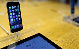 iPhone 6藍牙功能車內不靈 用戶吵翻天