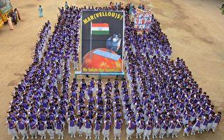 印度火星探测器成功入轨 成本为美国11%
