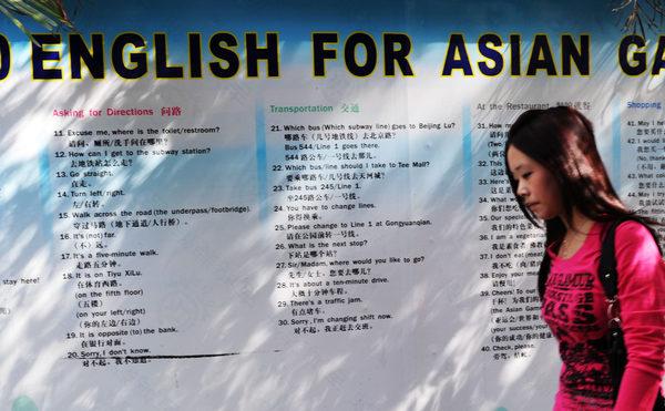美移民职场成功要素 英语能力最重要