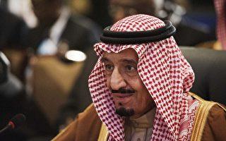轟IS 沙王儲兒子接獲死亡威脅