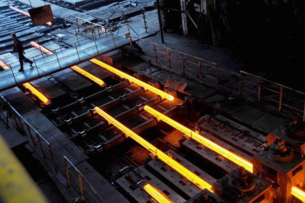 資金短缺 黑龍江最大鋼企破產