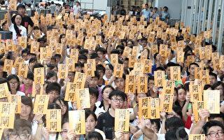 香港一千二百名中学生响应由学民思潮发起的罢课一日,9月26日早上聚集在政府总部前,抗议人大决议,要求梁振英出来与学生对话。(蔡雯文/大纪元)