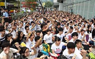 香港萬名學生史無前例爭民主(即時更新)