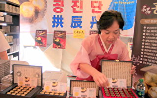 韓國保健食品  活化腦細胞