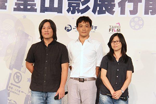 左起《共犯》导演张荣吉,《回光奏鸣曲》男主角东明相,《舟小屋物语》(暂名)导演姜秀琼。(台北市影委会提供)