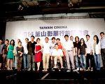 9月26日星光云集齐聚2014釜山影展参展记者会,可说是近年台湾电影出征釜山影展的最大阵仗。(台北市影委会提供)