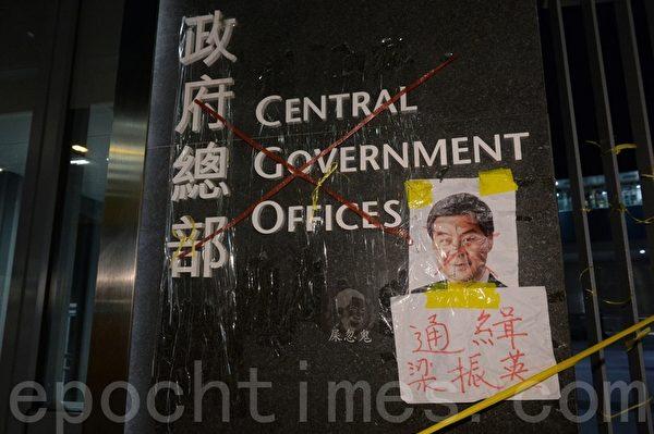 大批示威者27日晚上继续在政府总部外的添美道集会,学联宣布有6万人参与。(宋祥龙/大纪元)