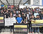9月27日,旧金山联合广场近百位来自香港的移民、学生参加了当天的黄丝带声援香港公民抗命活动。(周凤临/大纪元)