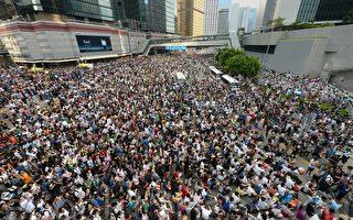 香港7万人涌向政府总部抗议 与警方对阵