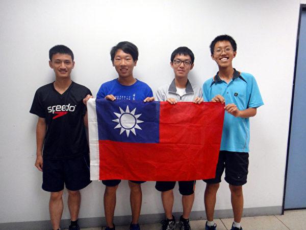 2014国际地球科学奥林匹亚竞赛28日揭晓成绩,台湾学生共获得3金1银,国际排名第一,连续8年蝉联冠军。(教育部提供)