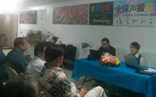 紐約華人聲援香港「和平佔中」