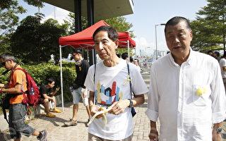 壹傳媒主席黎智英被催淚彈打中10幾次