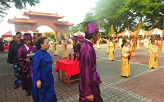嘉義縣103年度慶祝教師節祀禮祭孔大典