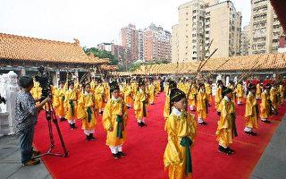中市孔庙遵古礼   64小童八佾舞献祭