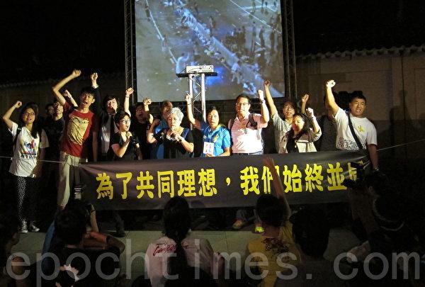 香港工会及学联代表从港来台,28日晚间参加于中正纪念堂自由广场举行的声援占中国际记者会。(钟元/大纪元)