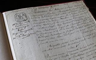 拿破侖結婚契約 拍賣價43萬歐元