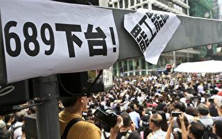 传中南海留了后路:罢免梁振英以平民愤