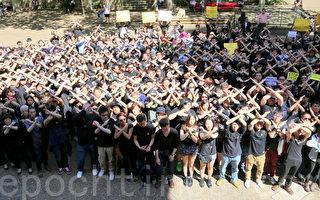 悉尼數百香港學生集會譴責港府對學生施暴