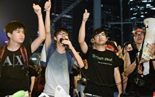 香港三学生领袖见记者 拟升级不合作运动