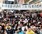 旺角、銅鑼灣和尖沙咀等鬧市中心,都被大批市民佔領,其中旺角彌敦道一帶已經封路,入夜後人群越來越多,人們街頭巷尾地在議論香港最新局勢,要求梁振英下台的聲音此起彼伏。(宋祥龍/大紀元)