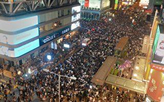 武力失效 香港太阳伞民运全面爆发 抗争遍地开花