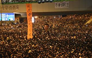 美媒:香港防暴警察撤退 抗议人群增加