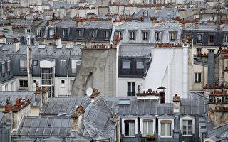 巴黎屋頂可入世界文化遺產