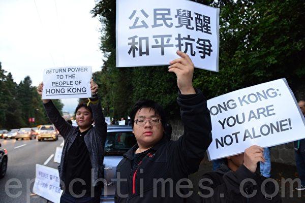 温哥华与你同行:香港加油