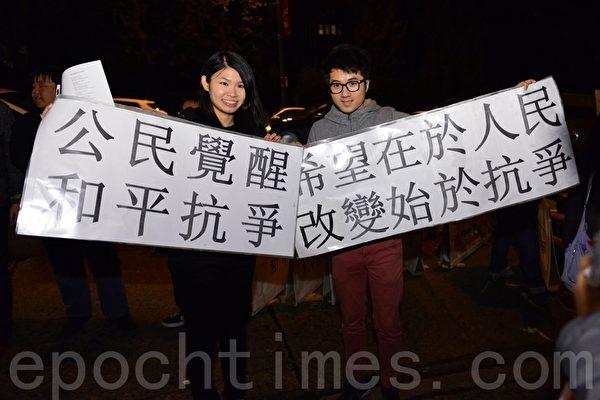 本地年轻人都关心香港。(景浩/大纪元)