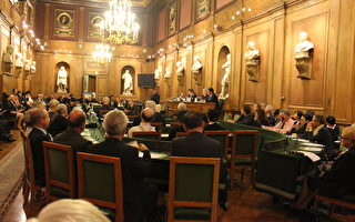 十八届台法文化奖在法兰西学院内举行颁发仪式。(周道/大纪元)