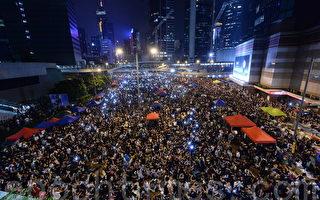 组图:18万港人倾盆雨中要梁振英下台