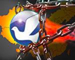 對於不斷被中共封鎖的大陸網路,破網軟件「自由門」,讓眾多中國各界人士突破了這種封鎖,看到了外面的真實世界,使中國民主化大大提前。(大紀元合成圖片)