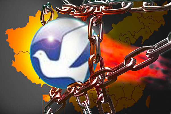 突破封锁自由上网的2个最安全方法