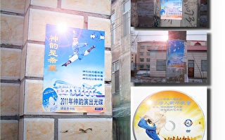 北京律師精彩辯護 震撼河南禹州法庭