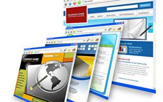 7个安全快速上网的技巧
