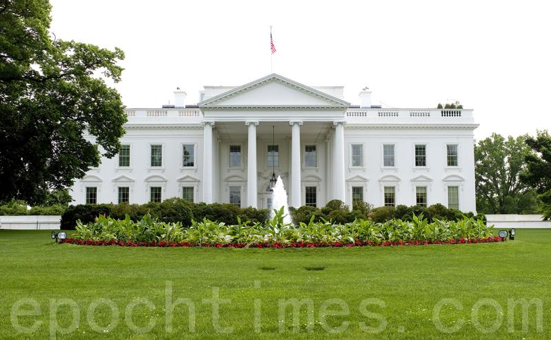 白宫被投不明包裹暂封锁 一女子被拘
