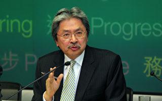 香港财政司司长:局势对金融稳定无影响