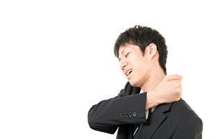 敷热毛巾可缓解十种疼痛