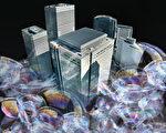 專欄作家:中國高房價泡沫出現破裂徵兆