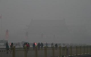 阴霾围城 APEC期间北京放假反遭骂