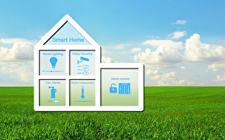家庭自動化使房產增值