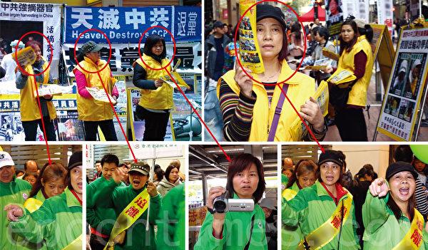 围堵法轮功的香港红色组织──青关会被曝接受黑道富豪每月50万元捐款。该富豪以此讨好江派,博让妹妹进政协常委。图为3月22、23日在铜锣湾法轮功真相点,青关会成员穿上黄衣服冒充法轮功学员,还肆无忌惮地站在真相点前派发污蔑单张,试图误导香港市民和游客。下图为青关会恶人平时穿着绿色制服。(大纪元合成图片)